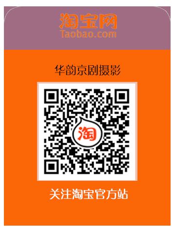 taobaowang
