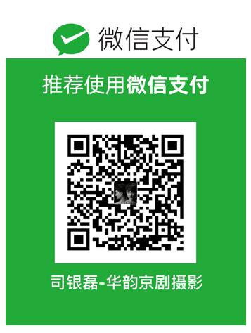 weixinzhifu